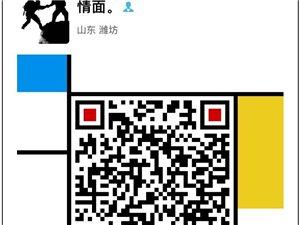 四海馨城2室5楼精装带家电1200元/月