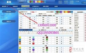 河北快三吉林快三福彩3d平台出租5500元/月
