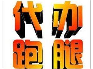 姒�姹��� 24灏��舵���� �板�ら��蹇��� 璺��� 澶�������
