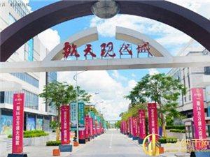 文昌航天现代城