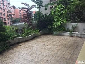 街心花园精装三室|带80平大花园|价格可谈