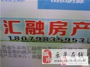 财富广场16楼精装3室2厅2卫98万元T413