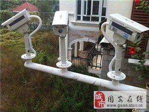 固安監控維修 、監控維保