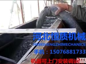 二次结构输送泵,二次构造柱输送泵