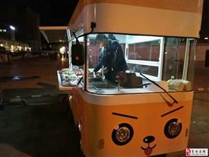 移动式餐车出售