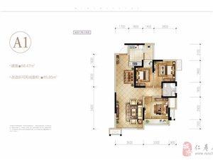 天府眉山高端品质住宅3室1厅1卫64万元
