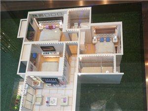 天府眉山高端品质住宅3室1厅1卫63万元