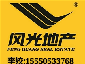 渤海阳光,3楼,东户,免税,英才学区,带车库