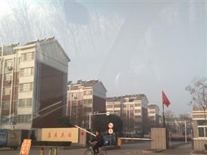 康居花园紧邻兴安学校4楼精装修带车库免税房