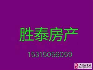 12095锦湖114平6楼带车位3室2厅1卫58万元