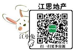 东江整栋厂房出租共3600平7元/平