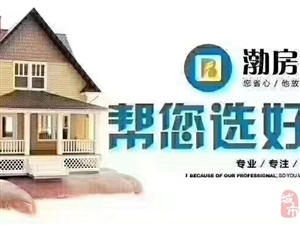 锦湖家园119平58万元带车库储藏室