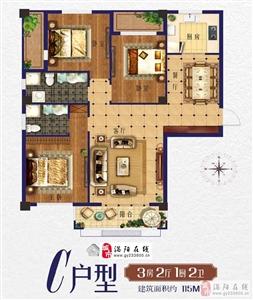 金诺公馆C户型(2栋、3栋)边户