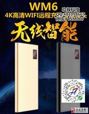 4K新款wm6充电宝摄像机WiFi移动电源4K摄像