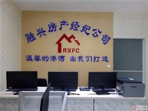 清华佳苑顶账房140平