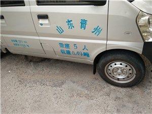 五菱荣光双排货车一辆