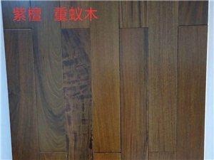 精品翻新實木地板    二手地板