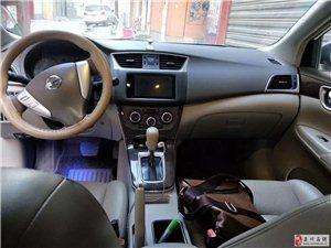 出售尼桑轩逸14年入户1.6排量自动挡高配一辆
