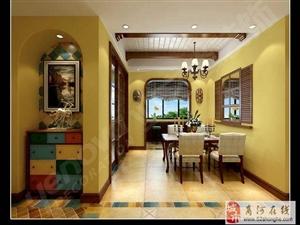 宏业名庭2室2厅1卫32万元