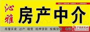 东方丽景【车库急售】位置佳一口价13万