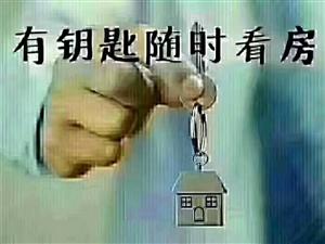 东湖名都3室2厅产证满两年可按揭过户便宜