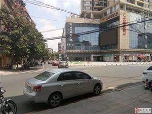 梅江区临街三叉路口店铺租金便宜近学校购物广场