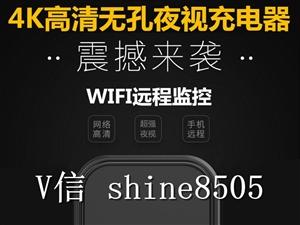 推荐一款家用4K夜视广角wm9充电器安防摄像机