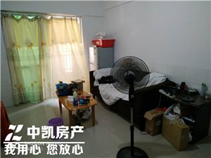 亿龙城市花园单身公寓900元/月