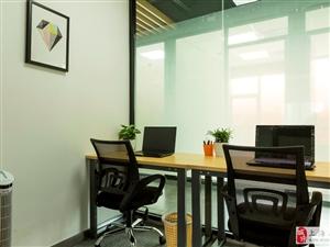 办公单间带有小壁柜,可以虚拟办公预算不多的客户可选