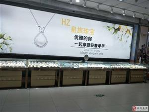 出售9成新珠宝柜台七节
