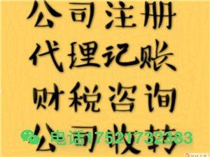 上海注册公司需要准备什么资料