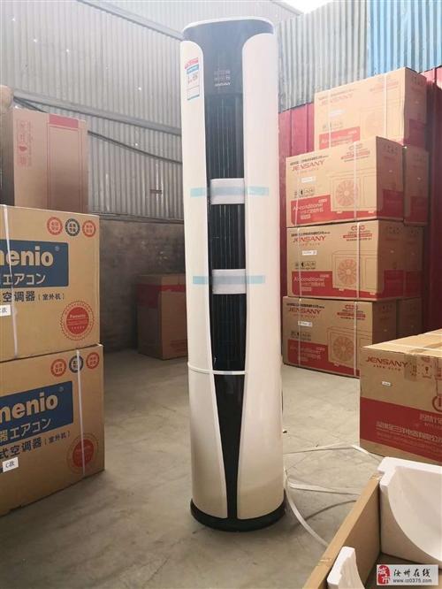 全新空调1P价格1600,大1.5P价格1800