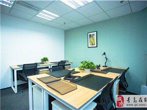峰会旁写字间精装带办公家具适合4至6人