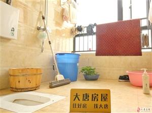 中铁仁禾广场2室2厅1卫112万元