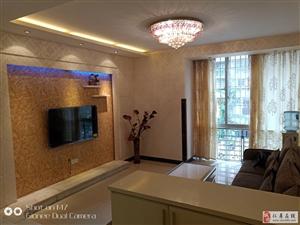 锦绣嘉南名城3室2厅2卫93.8万元