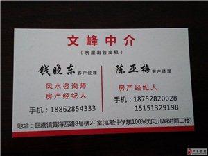 中坤苑2室2000/月3室2500/月W