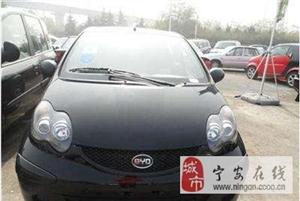 出售09年比亚迪F0车