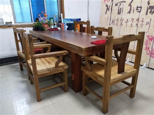 红木茶台低价卖、带榆木靠背椅