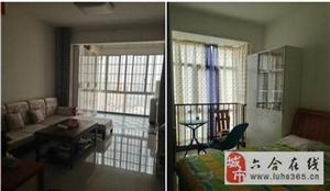 2室1厅700元/月