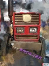 农用四轮及配套设备全套打包出售