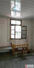 【学区房】下西门银行家属房2室1厅1卫18万元
