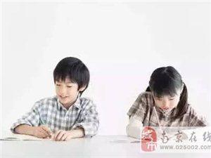 江寧將軍山小學,將軍山中學專業晚輔導