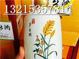 泸州市58度金门特级高粱酒