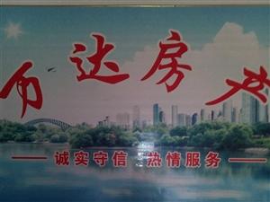宁国大道(明月阳光)【48】3室2厅1卫68.8万元