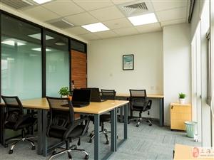 服务型办公室,降低运营成本,精装靠窗办公室特惠出租