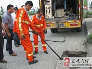 昆山巴城镇市政排污下水道疏通