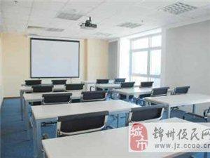 兴城会计培训班(会计初级考试、实务做帐)常年招生