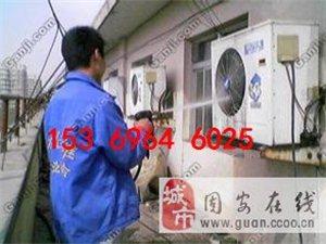 固安空调移机/品质服务+柳泉维修空调加氟