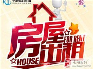 长阳津洋口教育园附近现有两室一厅新房出租!