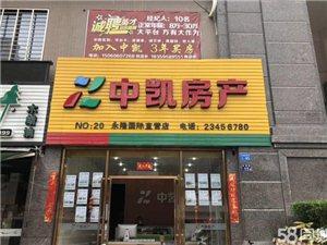 宝龙城市广场单身公寓急售,证件齐全,中等装修,